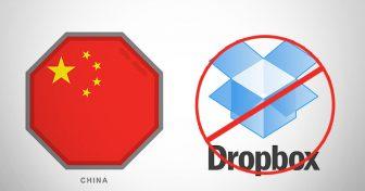 วิธีการเข้าใช้งาน Dropbox ที่ประเทศจีน