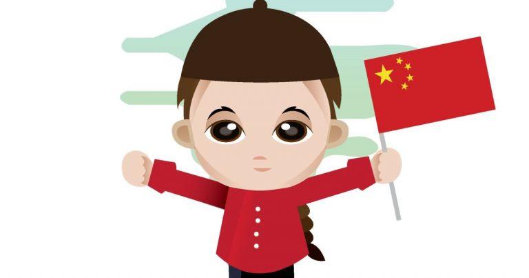 การค้นหาข้อมูลที่สำคัญทางอินเตอร์เน็ตในประเทศจีนนั้นอาจเป็นสิ่งที่มีความยุ่งยากได้  ...