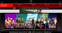 3 VPN ที่ดีที่สุดสำหรับดูรายการทีวีไทยจากต่างประเทศ(2021)